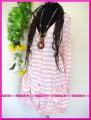 春新作◆大きいサイズ5Lピンク×ホワイトボーダー柄◆前ボタンロングカーデ
