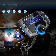 FMトランスミッターBluetooth 4.2 高音質