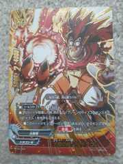 バディファイト☆PR/034D『太陽の絆バルドラゴン』
