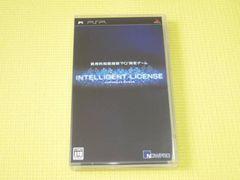 PSP★インテリジェント ライセンス