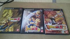 PS2☆ドラゴンボールZ1&2&3☆まとめ売り♪状態良い♪