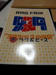 RAGFAIR  裏 RAG&PIECE
