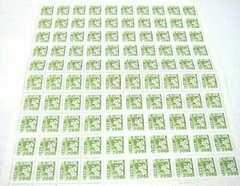 収入印紙200円 100枚シート 20000円分