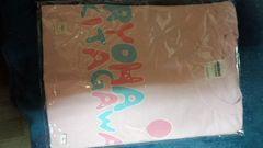 SKE48 北川綾巴 2013年 10月 生誕記念Tシャツ AKB48
