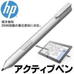 ヒューレット・パッカード HP x2 1012 アクティブペン ワコム