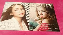 安室奈美恵 表紙 KOSE PRECIOUS BEAUTY 2013 vol.38 39