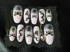 梵字、龍、蓮&ネイピ