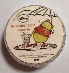 ディズニー くまのプーさん ピグレット マスキングテープ マステ