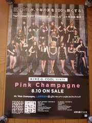 E-Girls Pink Champagne ポスター