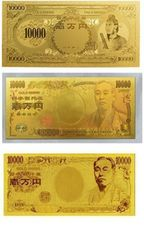 【赤字覚悟/送料無料】24K純金箔1万円札スペシャル3枚セット