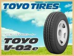 ★165R14 8PR 緊急告知★ TOYO V-02e 新品タイヤ 2本セット