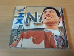 柳葉敏郎CD「N」●
