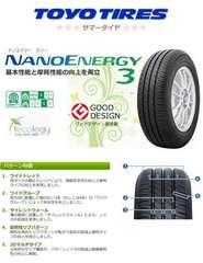 ★145/80R13 緊急入荷★TOYO NANO ENERGY 3 新品タイヤ 4本セット