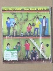 Hey!Say!JUMP Your Seed 冒険ライダー 新品未開封