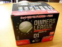 2011/01オーナーズリーグ ウエハース 未開封1ボックス