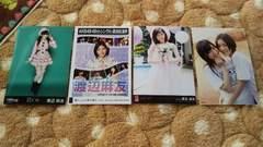 [早い者勝ち]AKB48渡辺麻友☆公式生写真〜まとめ売り8枚セット!