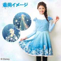 1,000円スタート!スノークイーン ワンピース(Frozen Elsa ver.)