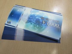 VJAギフトカード/VISA 40枚 各種支払可能 即日対応!