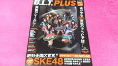SKE48 表紙 B.L.T PLUS vol.�D