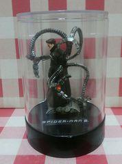 『ドック・オク』 ブルボン スパイダーマン2スペシャルフィギュア