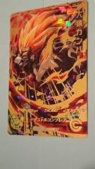 スーパードラゴンボールヒーローズ SDBH UM4弾UR 大猿カンバー