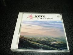 CD「沢井忠夫/箏~日本の音」琴 横山勝也 川村昌子 91年盤 即決