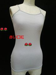 Sサイズ〜*サラコンフォート吸汗速乾・抗菌防臭UVストレッチ キャミソールグレー