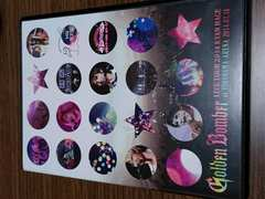 美品 ゴールデンボンバーDVD3枚組キャンハゲ初回限定盤 横アリ