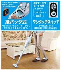 充電 紙パック式掃除機 クリーナー 新品
