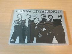 神話(SHINHWA)DVD「LIVE&SURPRISE」シンファ韓国K-POP●