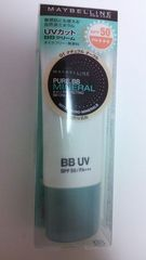メイベリン ピュアミネラル BBクリーム UV ファンデーション 化粧下地 ナチュラルオークル