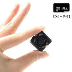 最新版超小型カメラ 暗視撮影赤外線6粒 720p×1080p