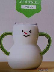 当選品☆雪印 メグミルク 雪マグ・グラス「アカディマグ」☆新品