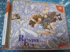 堀DC REVIVE 〜蘇生〜