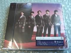 新品/嵐『Doors -勇気の軌跡』CD+DVD【初回限定盤2】他出品/訳有