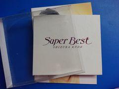 工藤静香 2枚組 Super Best
