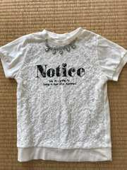 ビジューネックレス付き レースTシャツ 150アイボリー