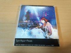 Spin Aqua CD「Pisces」土屋アンナ KAZ(VAMPS)廃盤●