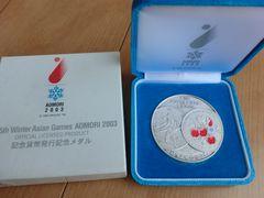 レア貴重!ウインターアジア大会記念貨幣発行記念純銀メダル