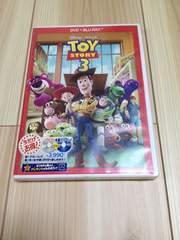 新品 ディズニー トイ・ストーリー3 DVD + ブルーレイ