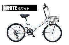 送料無料!シマノ6段変速ギア付折り畳み自転車