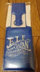 非売品 正規品 未使用 E.L.F  JAPAN    SUPER  JUNIOR