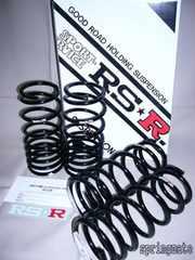 送料無料★RS-R スーパーダウン エブリィワゴン 4WD DA64W