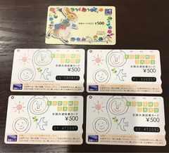 図書カード\500×5枚○スクラッチタイプ有り