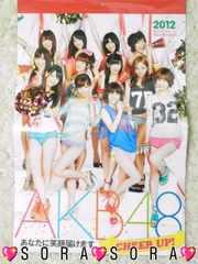 【AKB48】ポスターにもなる♪2012年オフィシャルカレンダー