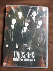 DVD東方神起 HISTORY in JAPAN Vol.4