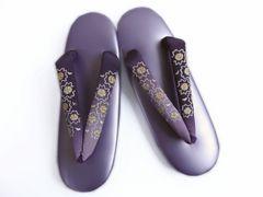 はんなり草履ぞうり藤紫台刺繍鼻緒桜紋様フリー 着物&卒業式袴に