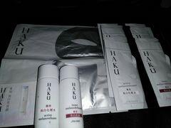 HAKU 美白化粧水 美白乳液 メラノシールドマスク セット