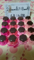 特大プリン4色16個ピンク系でっかプリン