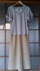 【即決】台形ロングスカート【1円】